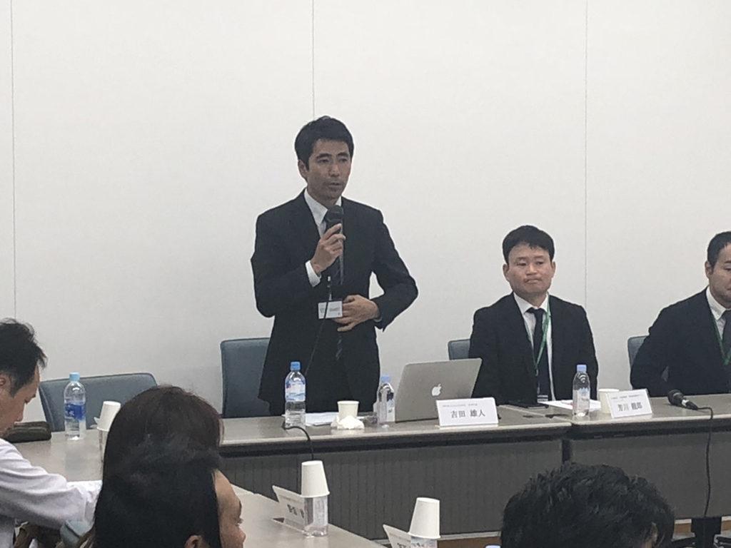 日本財団「職親プロジェクト」東京連絡会議
