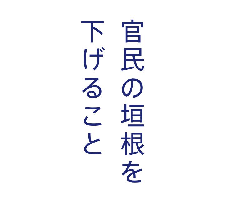 吉田雄人ゼミ