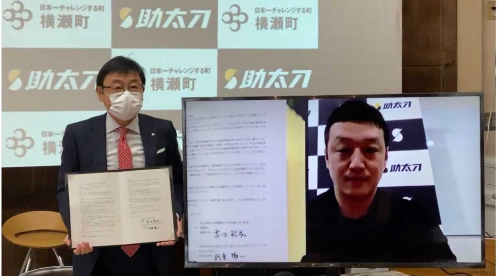 職人と現場のマッチングを行う助太刀社と横瀬町が災害時協力協定を結びました